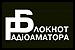 Блокнот Радиоаматора