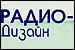 Радиодизайн