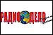 Радиодело
