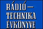 Журнал Radiotechnika Evkonyve