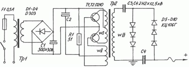 Изображенный на схеме источник