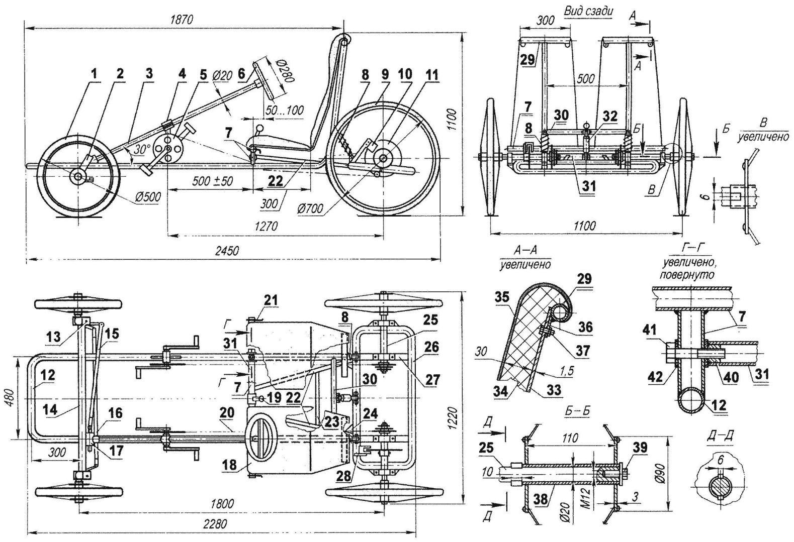 Как сделать трехколесные велосипед своими руками с чертежами