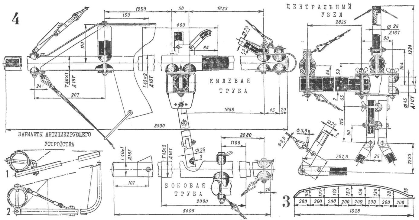 схема конструкции каркаса дельтаплана