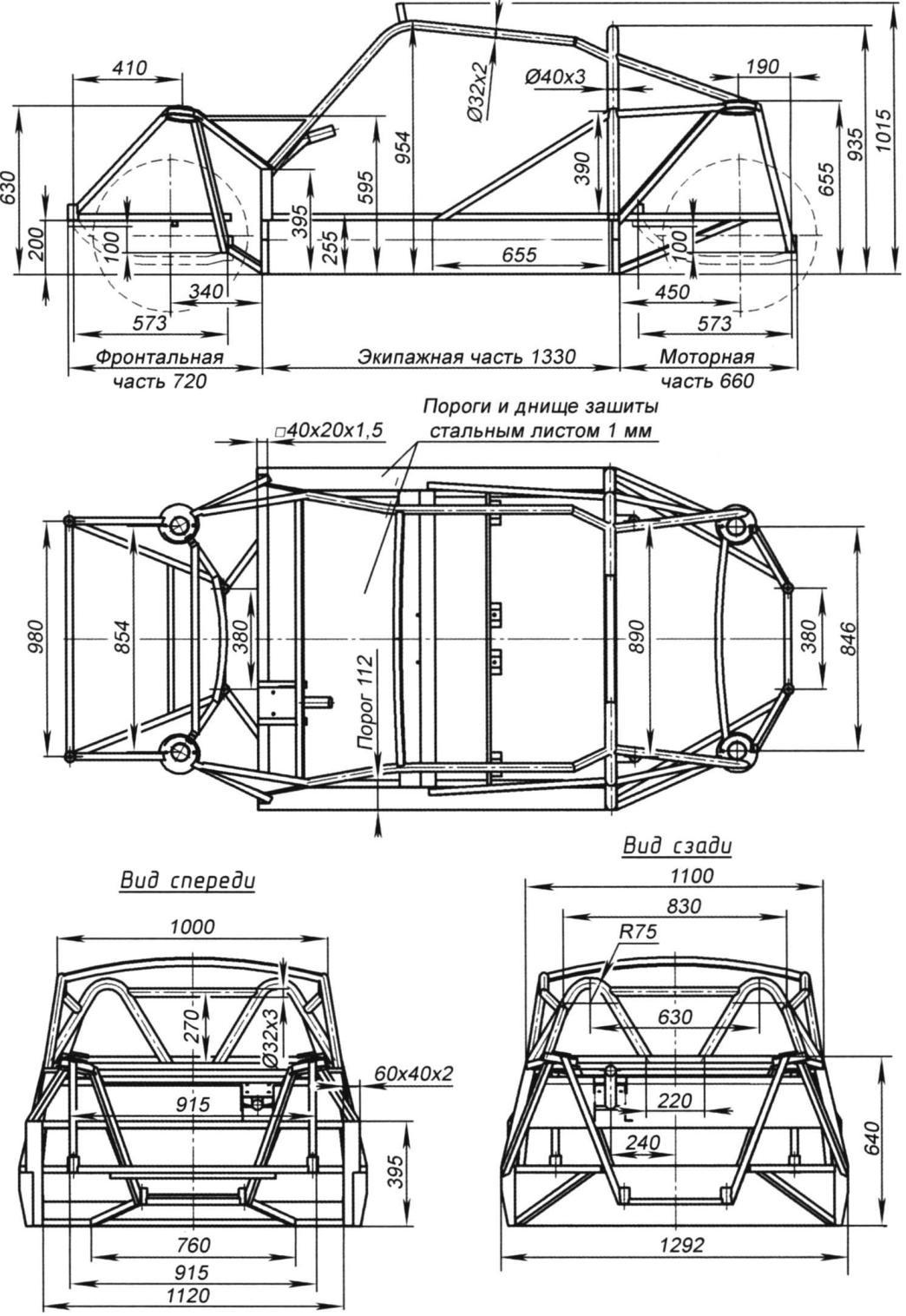 erisson 2106 схема