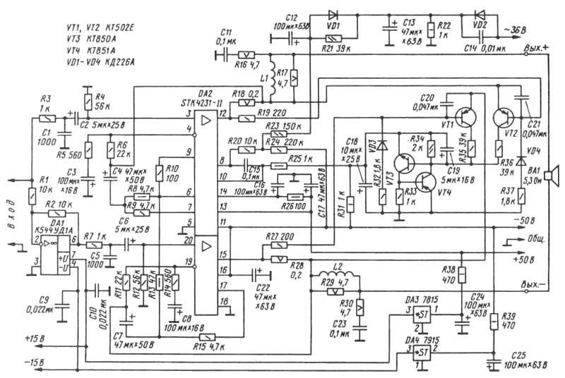 Схема усилителя на микросхеме