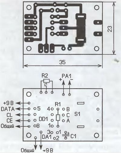 настройки служит микроамперметр