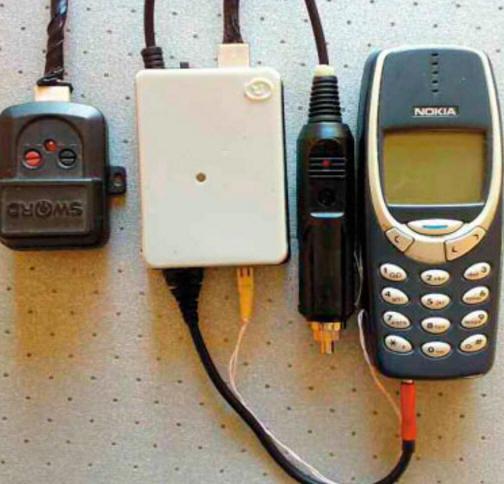Сигнализация на сотовом телефоне своими руками