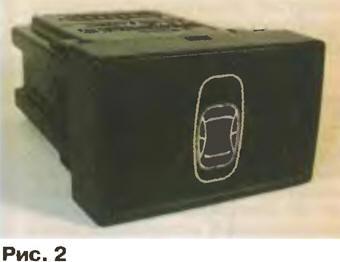 Светодиоды в стоп сигналы схема 19