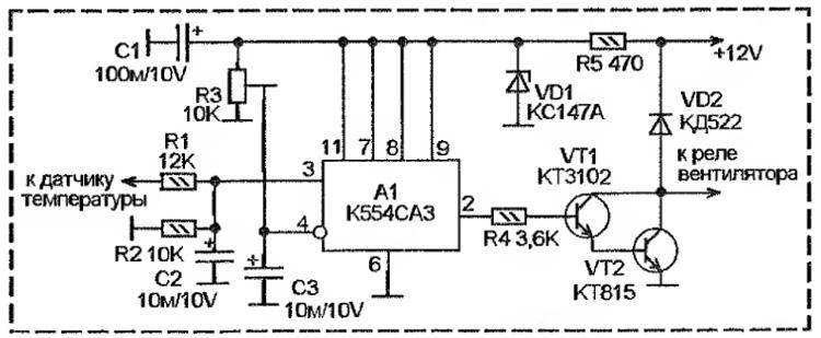 Схема подключения электронный температурный датчик