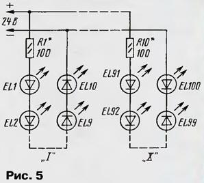 Схема гирлянды на мигающих светодиодах