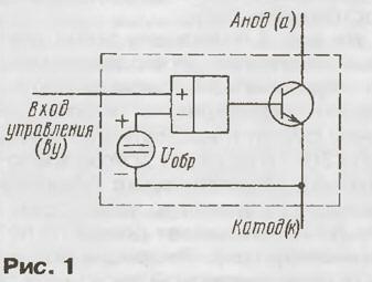 Необычное применение микросхемы КР142ЕН19А. Схема, описание