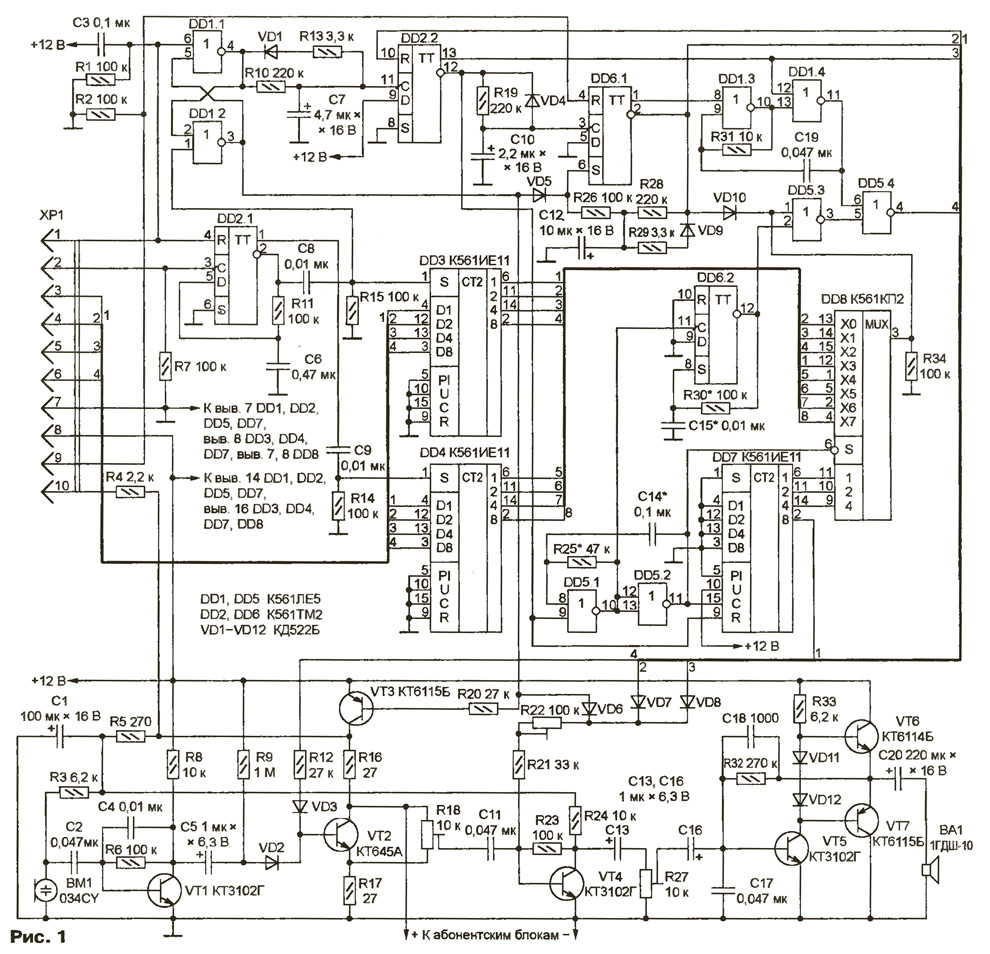 Схема подключения переговорного устройства фото 188