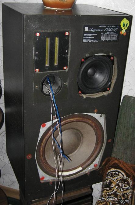 Доработка акустических систем