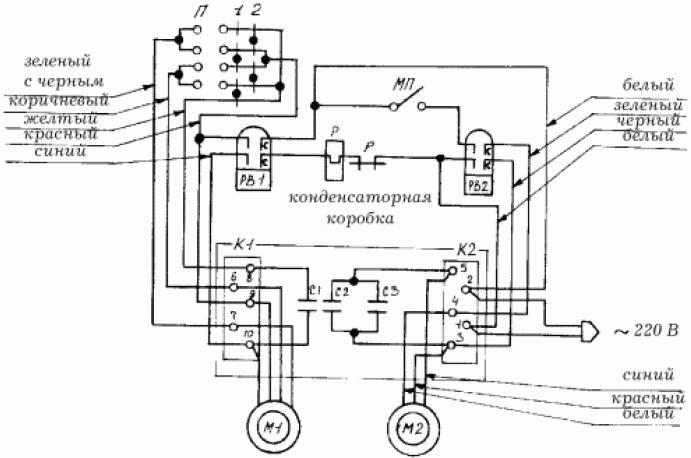 Принципиальная схема подключения электродвигателей стиральной машины типа СМП.