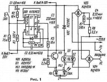 аккумулятора электробритвы