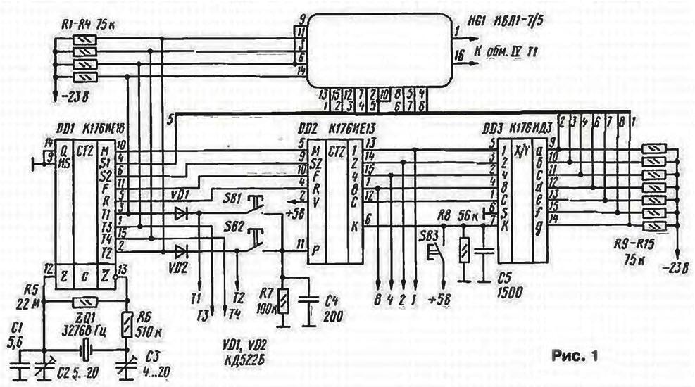 Электронные часы (рис. 1) собраны на широко известных микросхемах К176ИЕ18 (DD1), К176ИЕ13 (DD2).