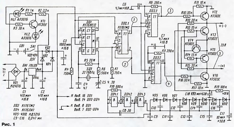 Первичные кварцевые часы.  Схема устройства показана на рис. 1. Для питания устройства от сети переменного тока 220 В...