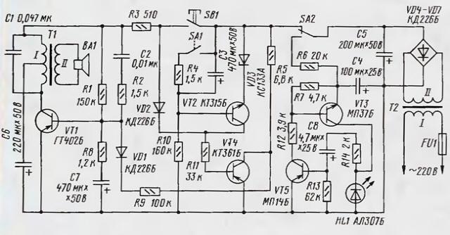 Схема системы сторожевой сигнализации показана на рисунке.  Устройство собрано из доступных деталей на основе...