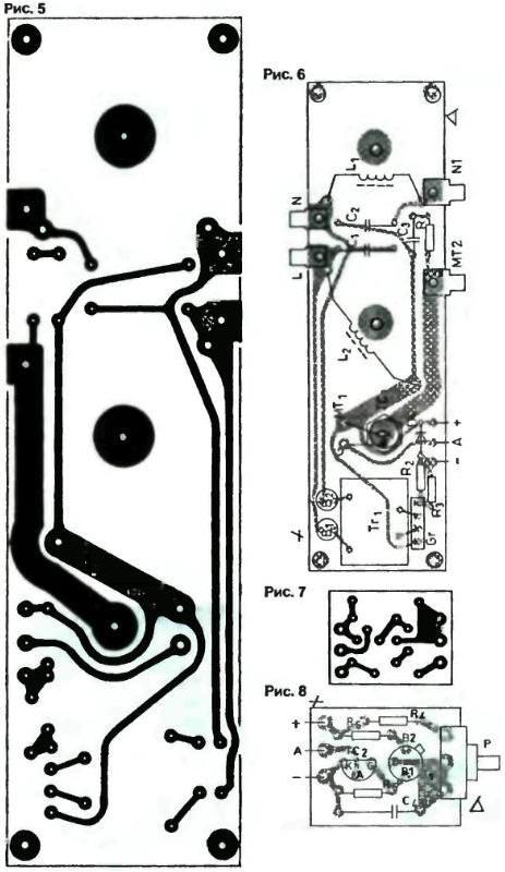 Симисторный регулятор для сварочного аппарата