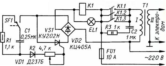 Схема электронного блока сварочного аппарата показана на рис. 1. Сварка с... Несмотря.
