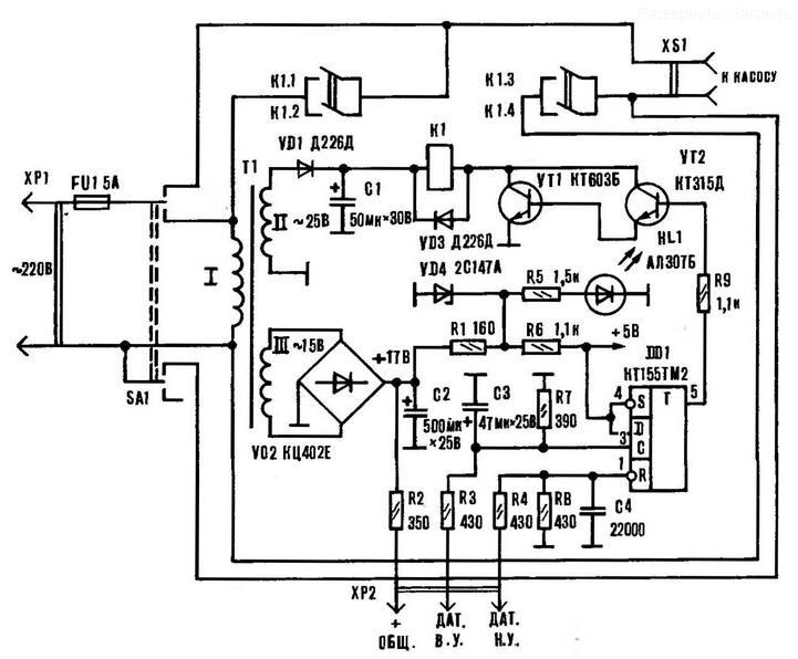 Принципиальная схема ХР2
