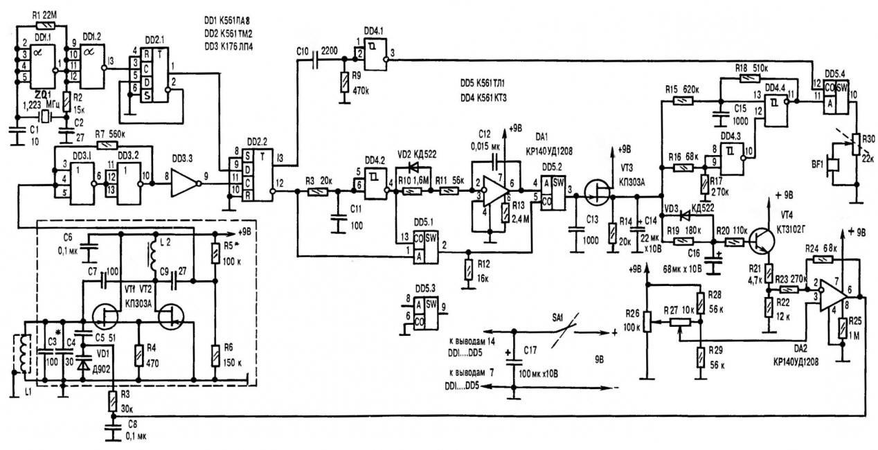 Радиосхемы. - металлодетектор повышенной чувствительности.