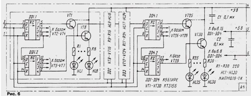 Резисторы R1-R30 задают ток 10