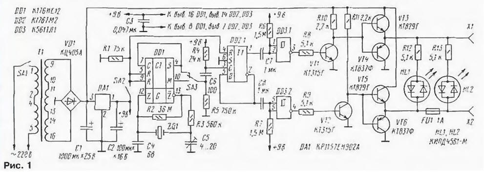 Принципиальная схема таких часов приведена на рис. 1. Она разработана на базе ранней публикации автора статьи в...