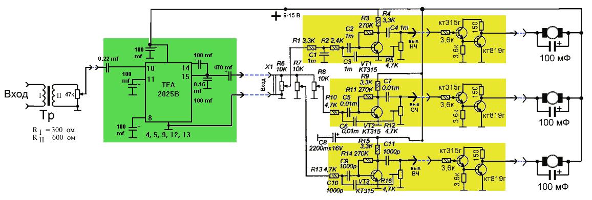 Схема светомузыки с микрофоном