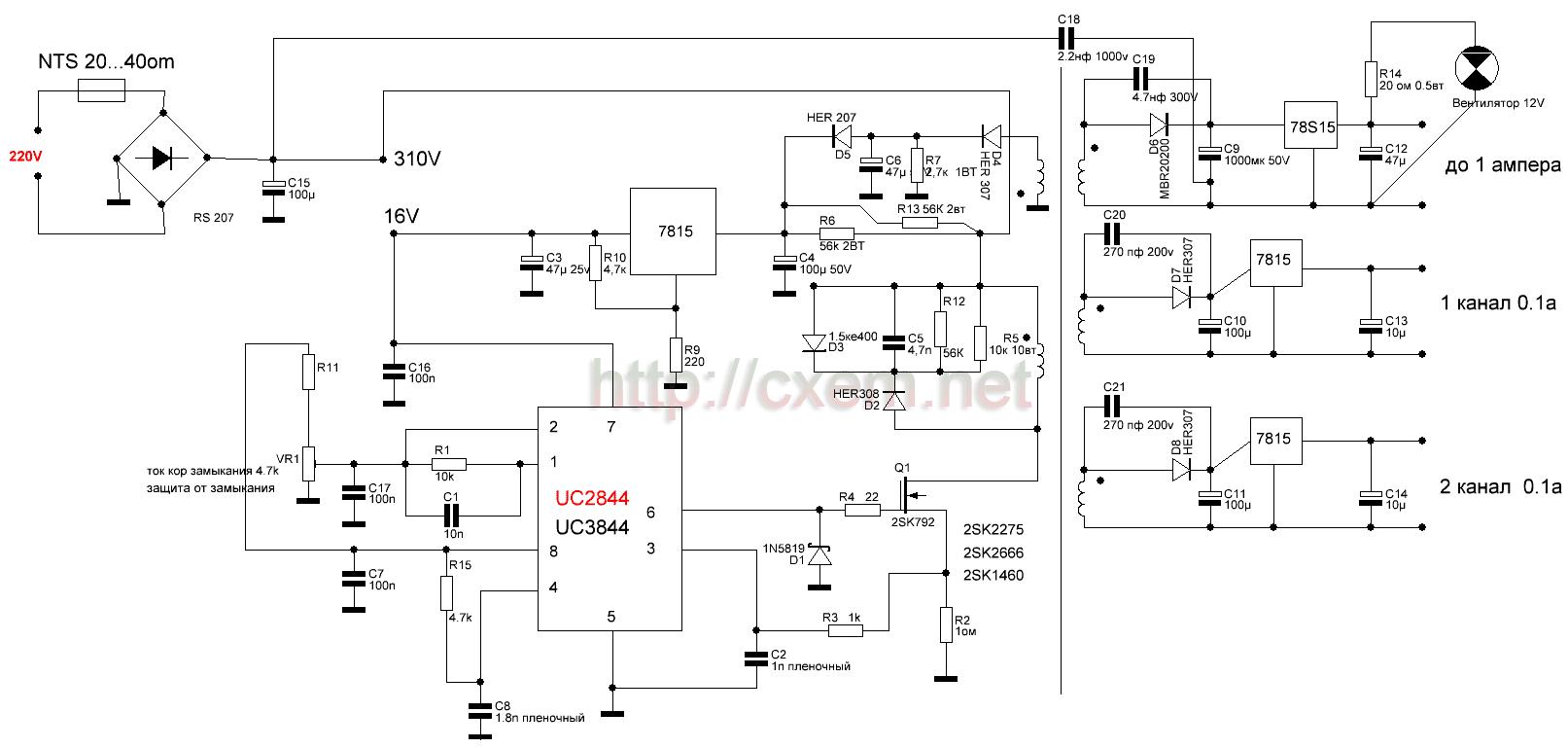 Бесплатная схема сварочного инвертора