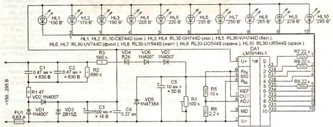 Рис. 1. В индикаторе сетевого напряжения удобно применить линейку из обычных светодиодов, расположенных на прямой...
