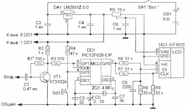 Рис. 1. Схема частотомера показана на рис. 1. Основной элемент - микроконтроллер PIC12F629 (DD1), работающий по...