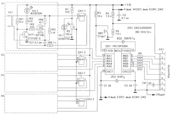 Тестер предназначен для одновременной проверки четырех Ni-Cd или Ni-MH аккумуляторов с номинальным напряжением 1,2 В...