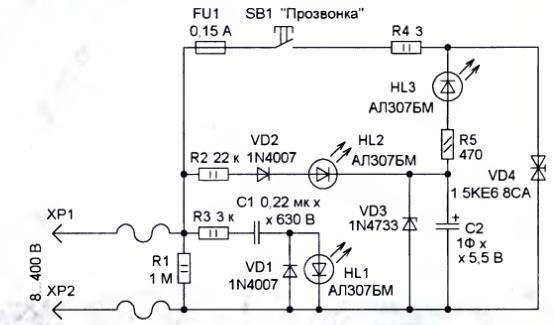 Пробник индикатор на светодиодах своими руками