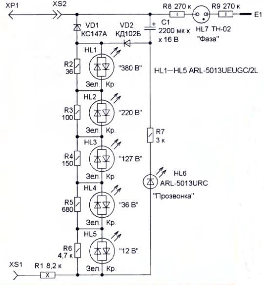 Электрики в простых схемах, цела катушка магнитного пускателя или оборвана, находятся ли токоведущие части под.