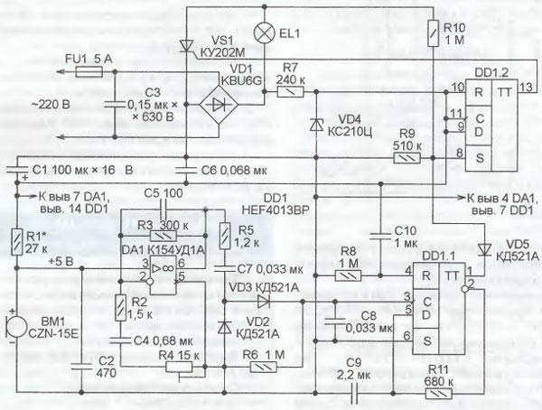 Конструкции простой сложности - Схемы для начинающих - Каталог статей