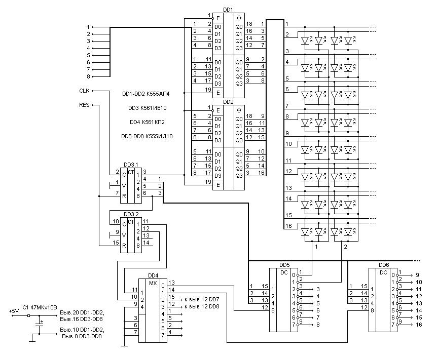 Бегущая строка на микроконтроллере. Принципиальная схема блока индикатора