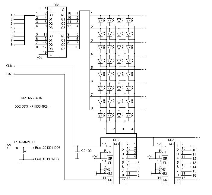 Бегущая строка на микроконтроллере. Схема управления светодиодной матрицей при помощи регистров сдвига