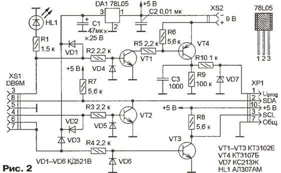 ...поддерживает технологию ICSP (In-Circuit Serial Programming - внутрисхемное последовательное программирование).