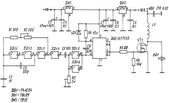 Гидроионизатор. Схема
