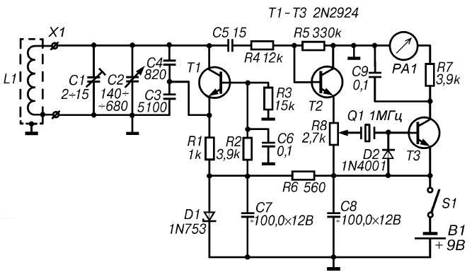 Схема металлоискателя транзисторе.