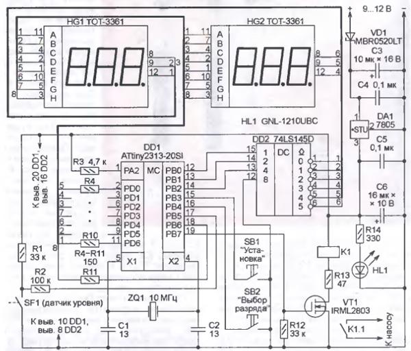 Рис. 1. Схема таймера изображена на рис. 1. Тактовая частота микроконтроллера ATtiny2313 (DD1) задана внешним...