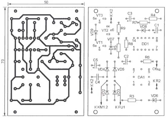 В электродвигателях используются постоянные магниты и электромагниты, кроме того, используются магнитные свойства...