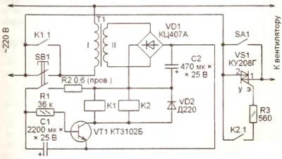 Выключатель вентилятора с таймером А. СУББОТМН, г. Звенигово, Марий Эл wwwwwwwww По истечении 3...5 мин после...