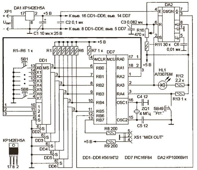 Одновибратор запускается импульсами...  Принципиальная схема предлагаемой MIDI-клавиатуры изображена на рисунке.