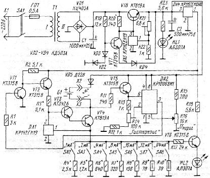 Зарядное устройство 1-127