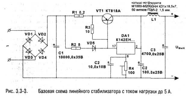 Крен2а стабилизатор тока схема включения