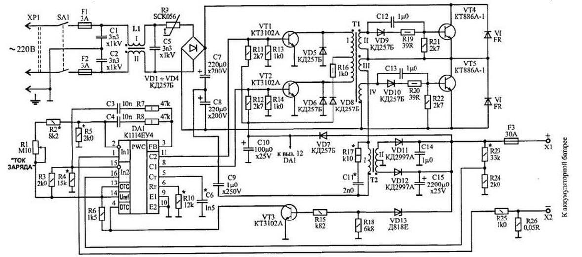 Полумостовая схема зарядное устройство фото 303