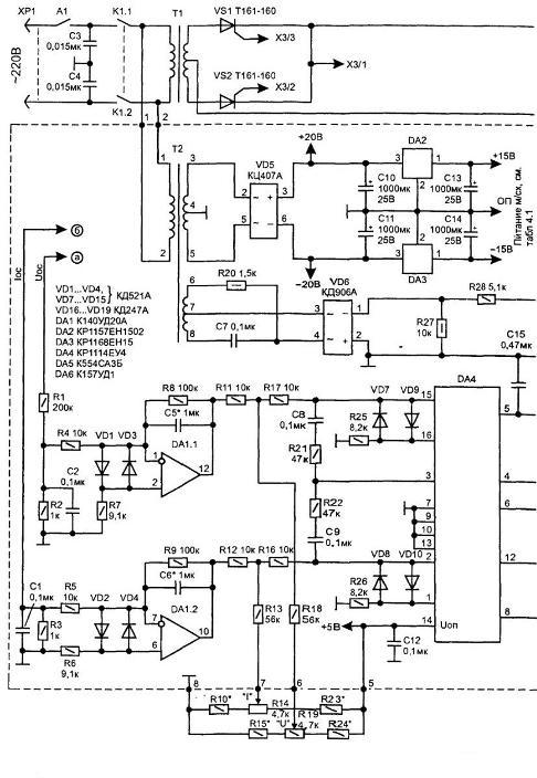 схема зарядно-пускового