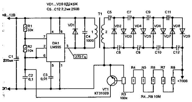 Схемы источников электропитания, Стабилизатор напряжения ...